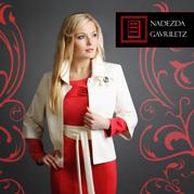 Швейное предприятие Надежда Гаврилец