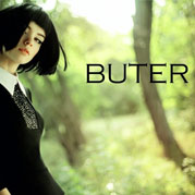 Швейное предприятие Buter