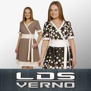 Швейное предприятие LDS Verno