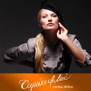 Швейное предприятие Carina Delux
